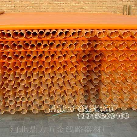 河北厂家直销PVC-C橘红色电缆保护管 质量好