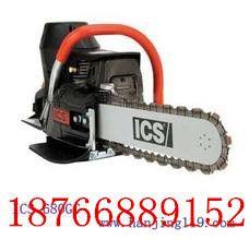汽油切割锯 钢筋混凝土链锯ICS-680GC厂家批发零售价格
