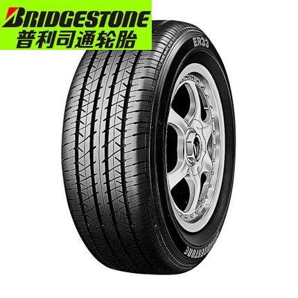普利司通轮胎价格表 规格 轮胎最新批发
