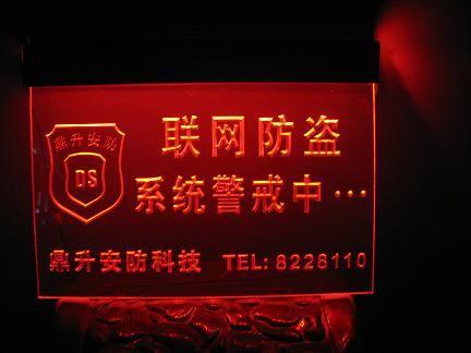 电话联网报警系统,联网报警平台