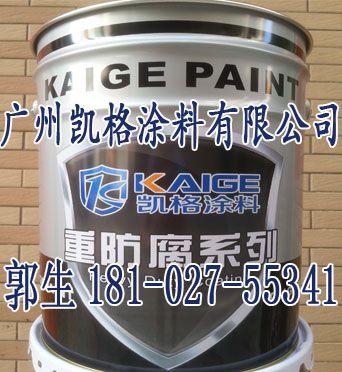 铁红醇酸防锈漆 广州专业防腐涂料油漆 钢结构防锈漆