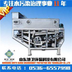 带式浓缩脱水机,山东地卫环保固液分离设备,污泥处理工程方案1