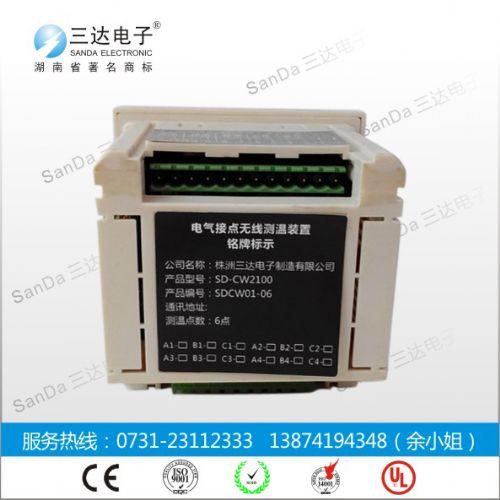XY-KCD-Y 资料下载 三达XY-KCD-Y电力无线测温系统
