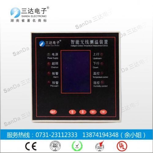 DING-DW-T-A电气接点在线测温装置 三达技术支持 DIN