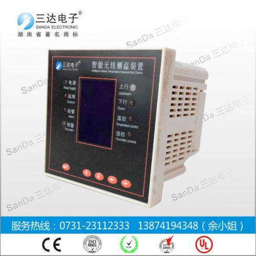 ZYK-8000无线测温装置 ZYK-8000