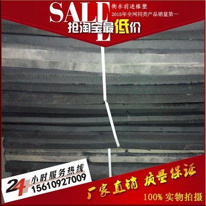低发泡聚乙烯闭孔泡沫塑料板感恩 价格直降