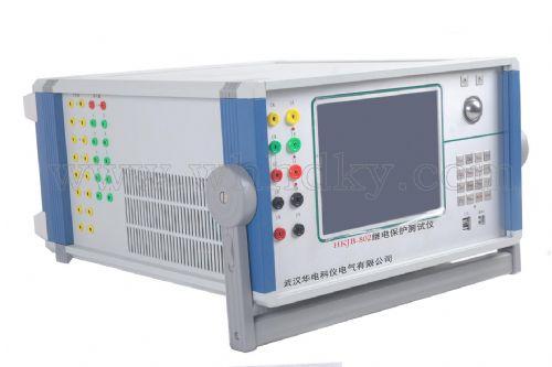 HKJB-802 继电保护测试仪
