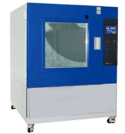 北京沙尘试验机,专业生产沙尘试验箱厂家