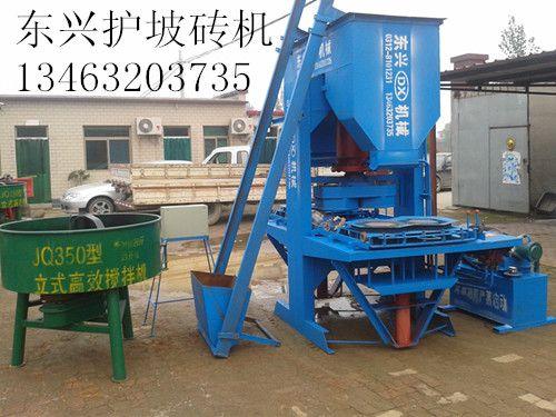 护坡砖机设备 连锁护坡砖机设备 透水护坡砖机设备