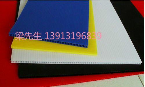 塑料PP中空板 防静电中空板箱
