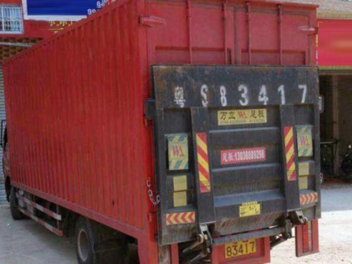 接收全国各地零担货物运输