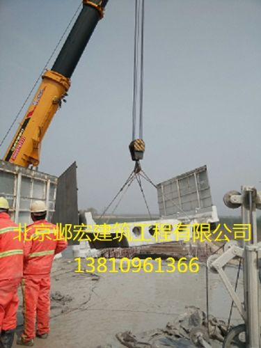 北京邺宏建筑工程有限公司