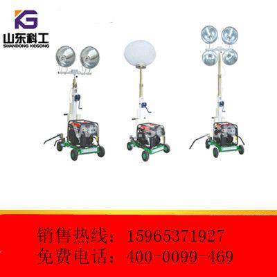 工程1000A照明车、升降式工程照明车、