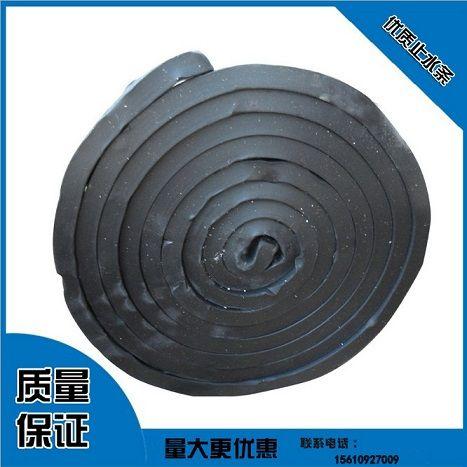 制品型橡胶止水条/遇水膨胀橡胶止水条/腻子型止水条畅享实惠