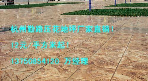 淮安商业场所地坪压膜怎么做图片