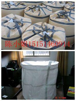 上海吨袋 上海太空包 上海预压袋