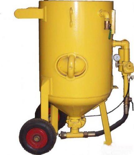 供应开放式喷砂机,喷砂罐,钢结构除锈喷砂机