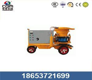 混凝土湿式喷浆机,矿用湿喷机,5立方湿喷机