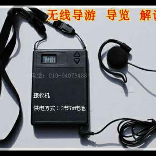 无线导览导游设备自动导览机自动导游机电子导览机电子导游机同声传译