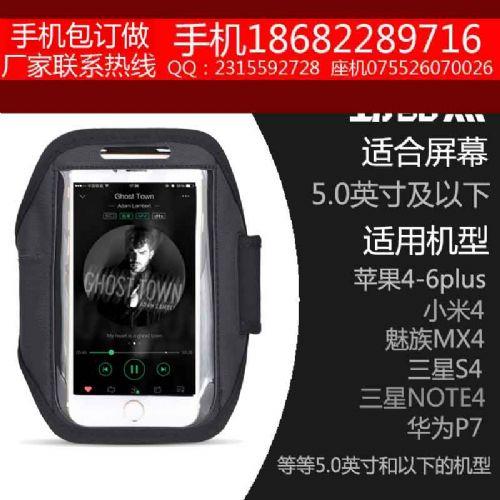 手机包零钱包 手机包斜挎包 男手机袋手腕