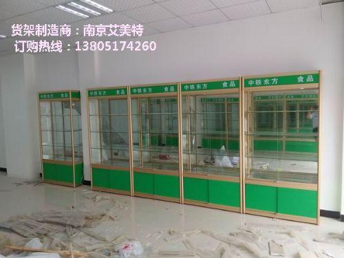 提供南京货架安庆货架黄山货架柜台