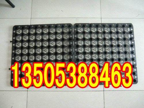 供应上饶塑料渗水板)车库顶耐穿刺排水板)KD0708排水板价格