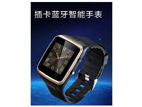 智能手表健康运动计步器触屏手机连接安卓ios蓝牙同步伴