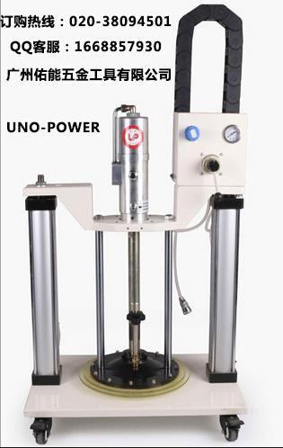 台湾佑能UNO-POWER双立柱气动黄油机 高粘度润滑脂加注机H