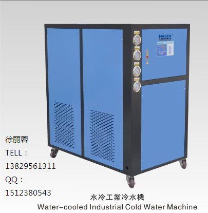 纳金工业水冷式冷水机