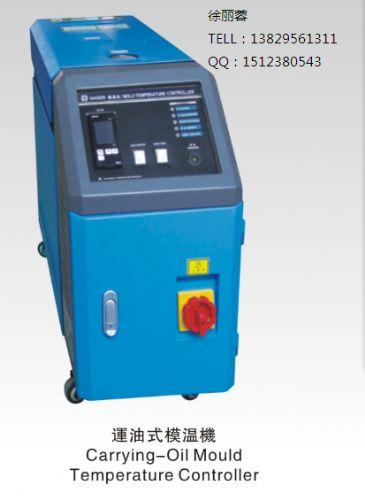 纳金工业运油式模温机