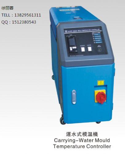 纳金工业运水式模温机