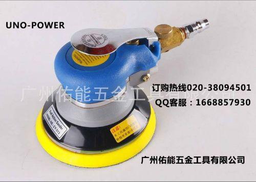 台湾佑能气动打磨机砂纸机 5寸砂光机打磨机CY-313C