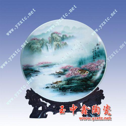 陶瓷纪念盘,定做商务礼品陶瓷纪念盘厂家
