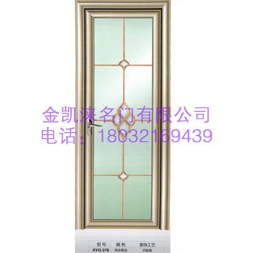 从情趣上说,推拉式玻璃门会让居室显得更轻盈,其中的分割,遮掩等等都