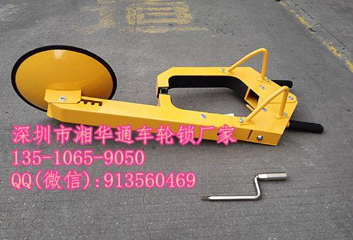 吸盘式小车轮锁/轿车车轮锁/面包车车轮锁