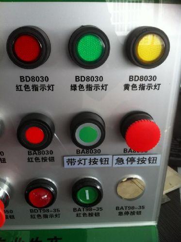 江苏供应BD8030防爆信号灯