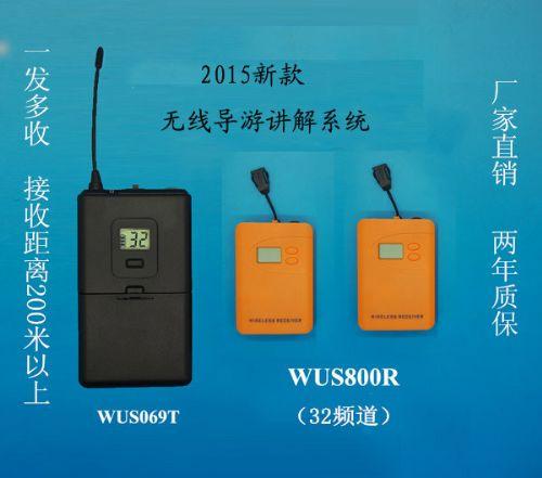 无线导览系统发射器 导游讲解同声传译对讲