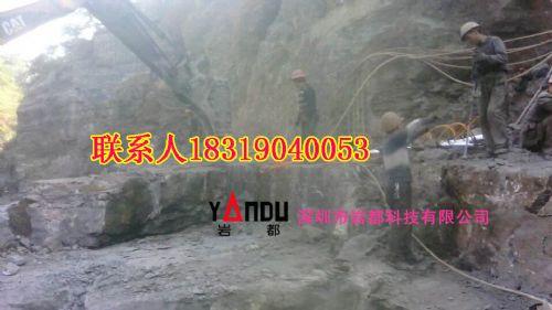 静态爆破石头机 无震动隧道开挖硬岩设备 土石方开采