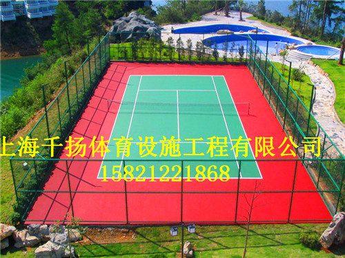 浙江硅pu球场设计方案