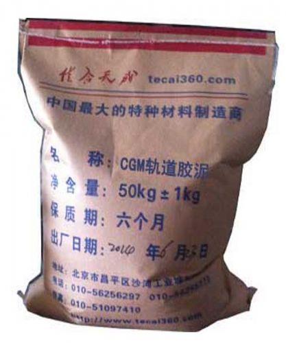 重庆轨道胶泥,轨道压板灌浆,建筑加固灌浆