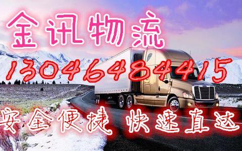 潍坊到济南物流公司专线→