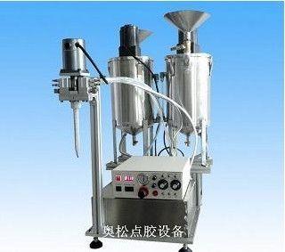 点胶机设备 自动双液灌胶机 环氧胶灌胶机