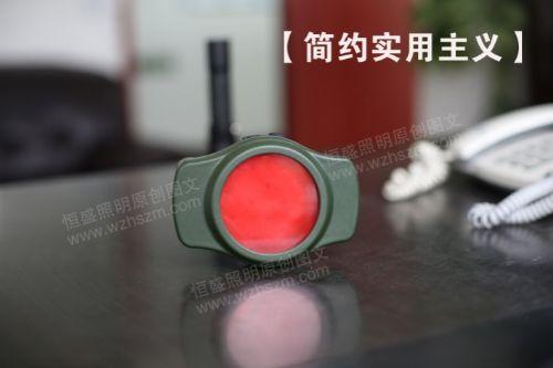 FL4810远程方位灯恒盛电压3.7
