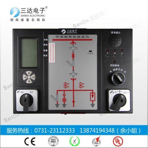 湖南购买放心的HZS-ZT900开关柜智能操控装置  首选 三达
