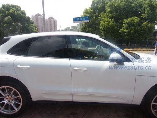 石家庄大众途观汽车贴膜龙膜汽车太阳膜汽车玻璃贴膜前挡AVS70侧