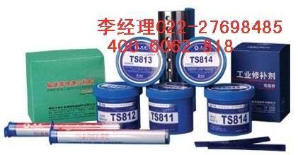 烟台泰盛TS801-输送带快速冷粘胶