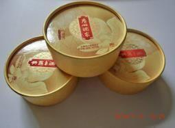 月饼纸罐食品保质期长