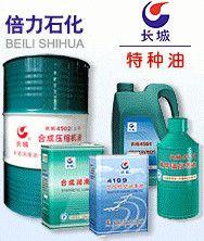 南通长城抗磨液压油特价批发13962957353