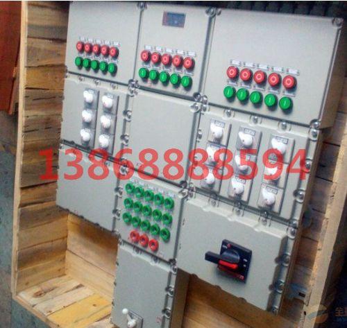 BXMD51防爆配电箱 防爆动力配电箱技术参数