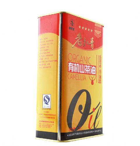 老知青有机山茶油1.3L 野山茶油 茶籽油 冷榨一级 食用油 茶